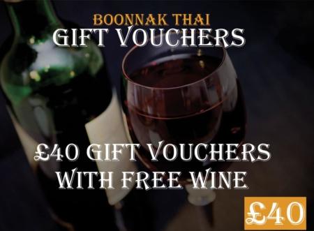 boonnak thai Gift vochers